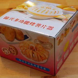 Microwave Crisp (Chip) Maker