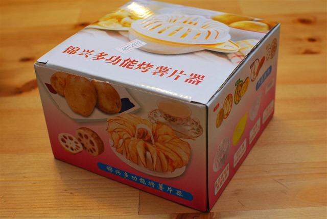 recipe: microwave crisps slimming world [9]