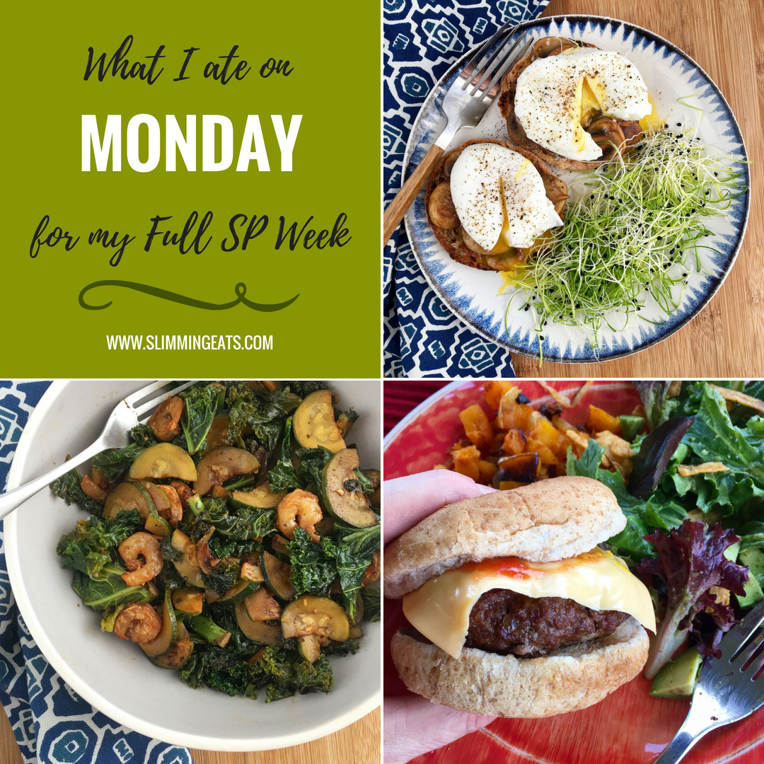 I lost an amazing 4.5lbs in one week on Slimming World following the Extra Easy SP plan and here I share exactly what I ate.